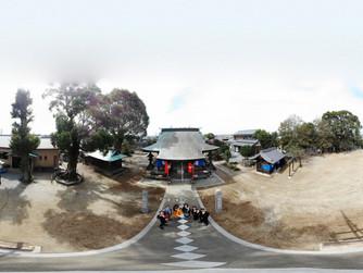360度空中記念撮影しました。