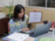 onlinelesson (1).JPG