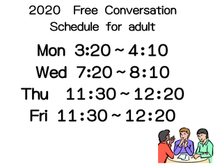 Free Conversation for adult schedule