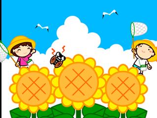 Summer Holiday 夏休みのお知らせ