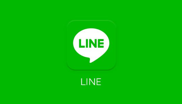 LINEAppthumbNEW.png