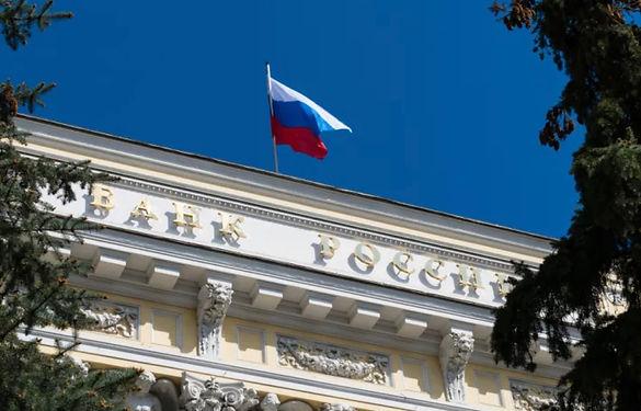 russia bank.jpg