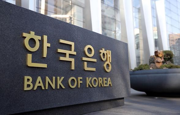 banl of korea.jpg