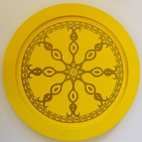Solar Plexus Chakra Yellow
