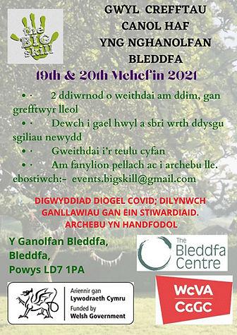 BIG SKILL AT BLEDDFA FESTIVAL 2021 - Cym