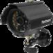 600 Line Indoor/Outdoor  IR Bullet Camera
