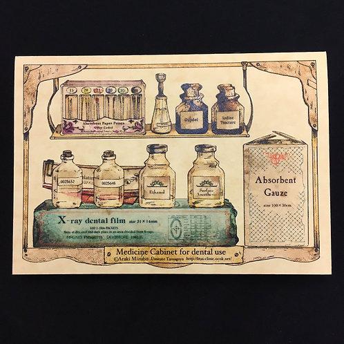 2ツ折カード「薬瓶」