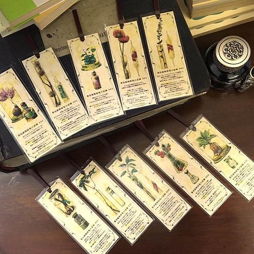 しおり 薬用植物採集の記録10枚セット