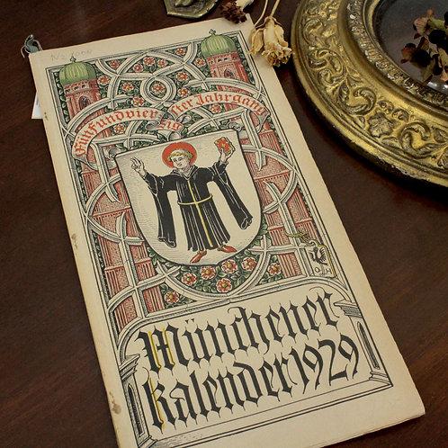 ミュンヘンカレンダー1929