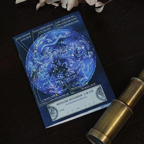 おくすり手帳「占星医学」