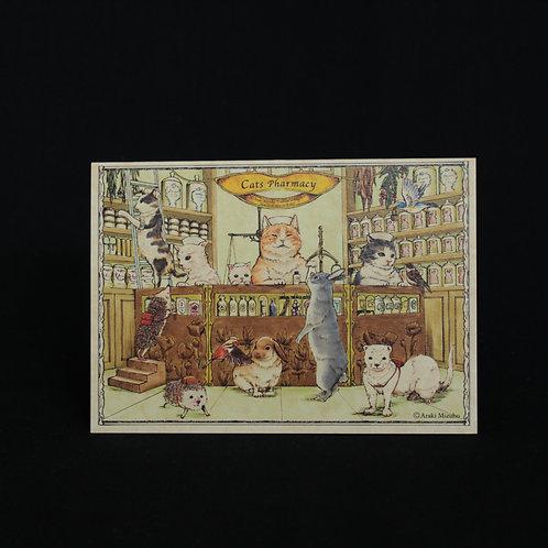 2ツ折カード「猫の調剤薬局」