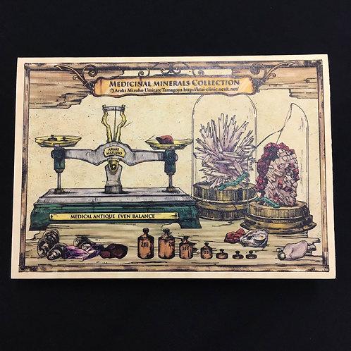 2ツ折カード「薬用鉱石採取」