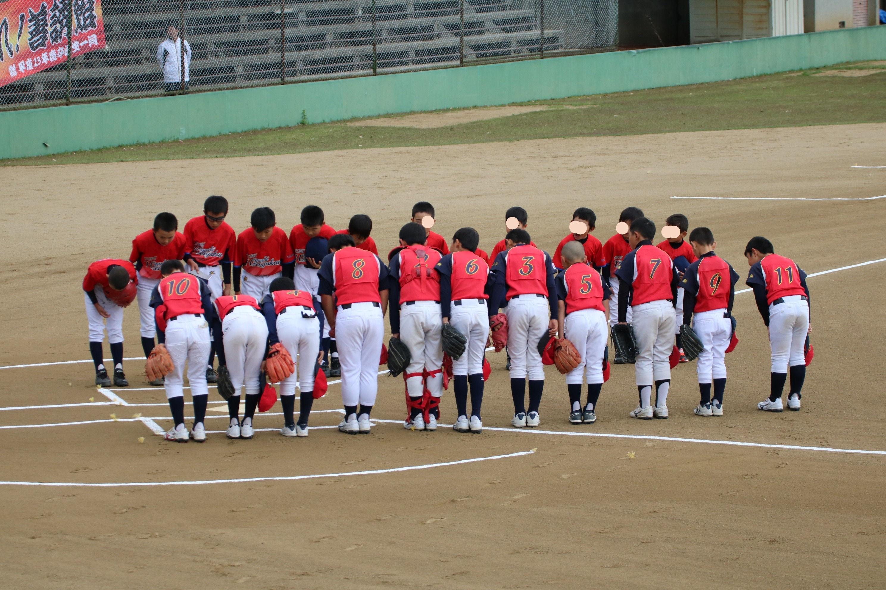 高円宮 賜杯 第 39 回 全日本 学童 軟式 野球 大会