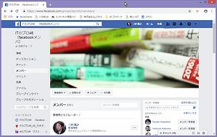 itpro46(Facebook)