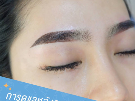 How to Take Care after Brow Tattoo  by  Seoul Cute Beauty Spa and Cafe