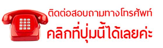 new-btn-tel1.png