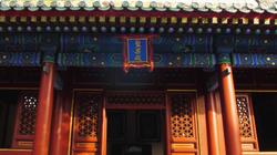 CS:GO IEM Beijing 2020 Opener