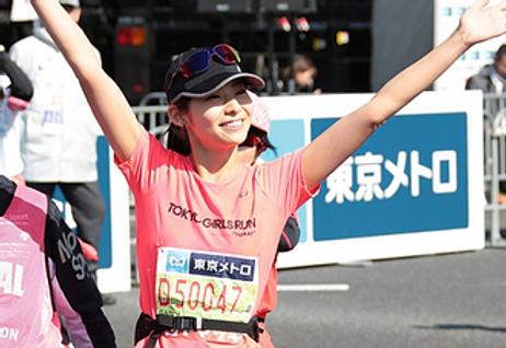 永田 マラソン.png