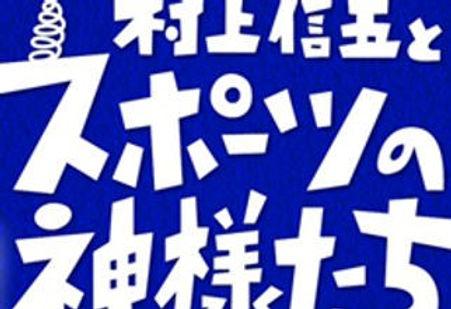 永田4.jpg