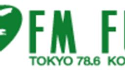 FMフジ1.png