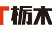 栃木放送1.png