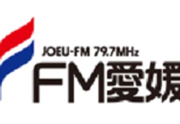 FM愛媛.png