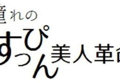 篠原1.jpg