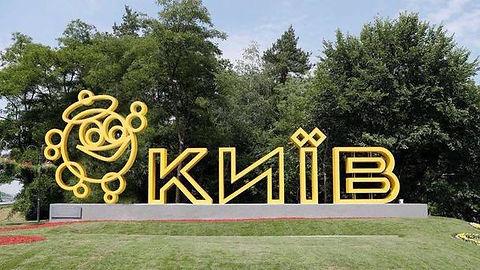 Куплю радиодетали в Киеве, продать или сдать радиодетали в Киеве.