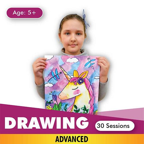 Drawing_Advanced