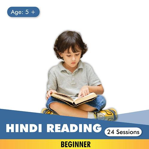 Hindi Reading