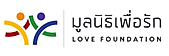 [Logo]+Thailand+Love+Foundation.png