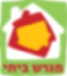 מגרש ביתי - לוגו בינוני.jpg