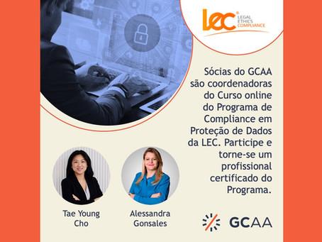 Sócias do GCAA são coordenadoras do Curso online do Programa de Compliance em Proteção de Dados