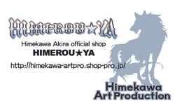 HIMEROU★YA