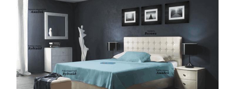 Спальный комплект Визави