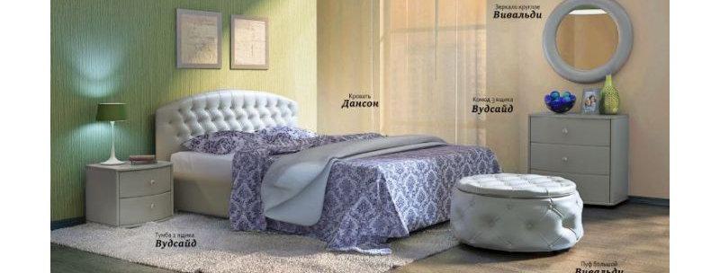 Спальный комплект Дансон