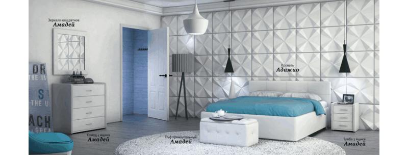 Спальный гарнитур Адажио