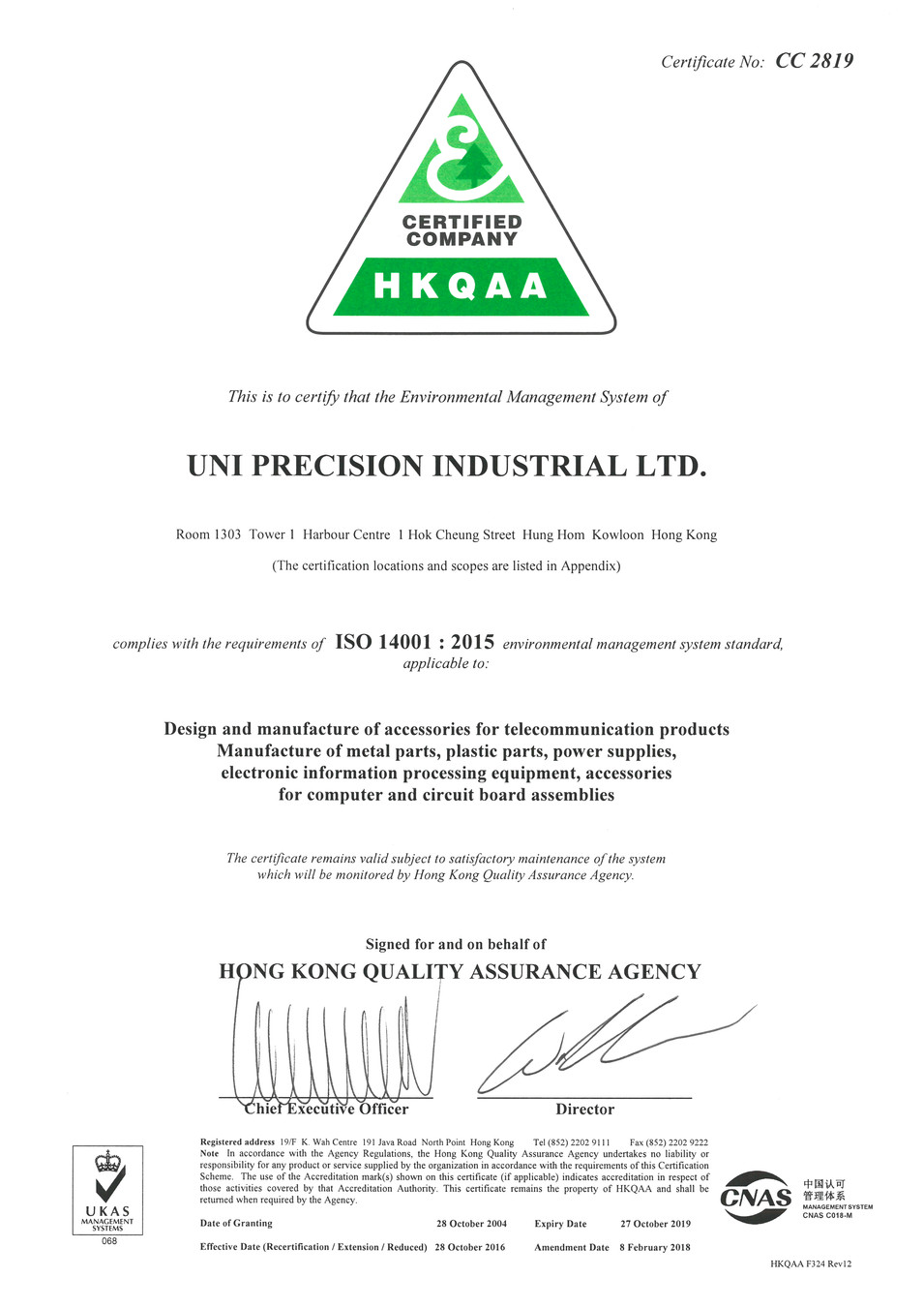 Certificate ISO-14001-2018