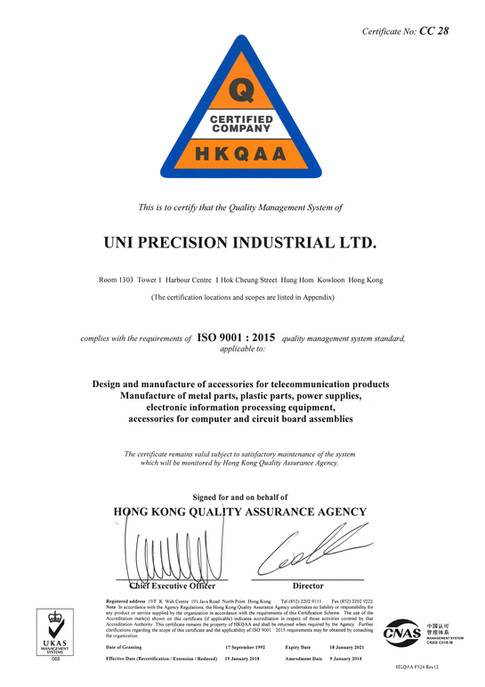 Certificate ISO-9001-2018