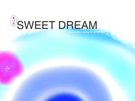 13 話 SWEET DREAM