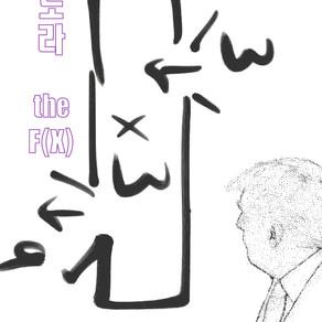 164話 판도라 the f(x) 1