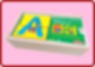 quebra-cabeca-alfabeto-mini.png