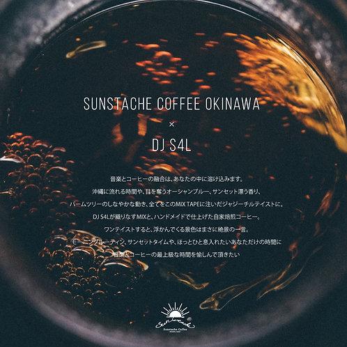 オリジナルミックス( 音楽 ) コーヒーセット (SUNSTACHE MIX TAPE COFFEE SET)