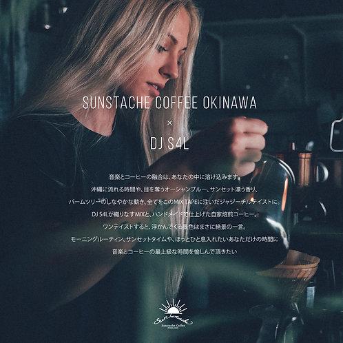 オリジナルミックス( 音楽 ) コーヒーセットvol.3 (SUNSTACHE MIX TAPE COFFEE SET vol.3)
