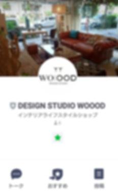 WOOOD LINE