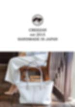 CREEZAN画像.jpg