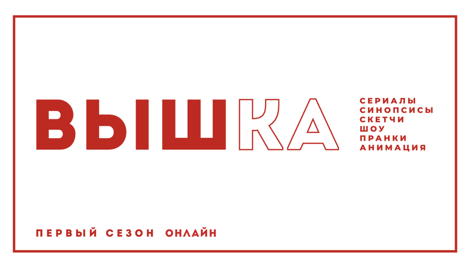logo_vishka.png