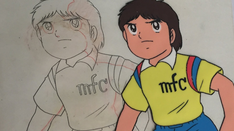 Original Anime Cel from Captain Tsubasa featuring Misugi Jun