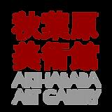 Akihabara Art Gallery-Branding Logo.png
