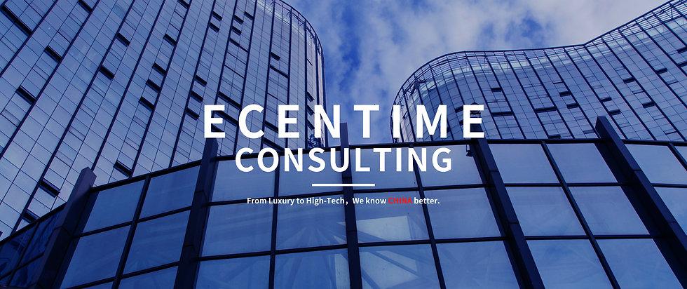 Consulting图片.jpg